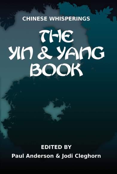 Yin and Yang large