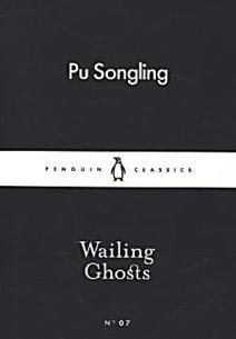 Wailing_Ghosts