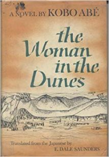 Woman_in_the_Dunes